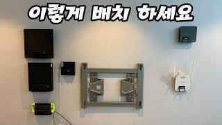 벽걸이TV 설치방법과 함께 셋탑박스 숨기기 이렇게 배치…
