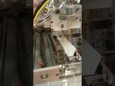My book being printed on the espresso book machine