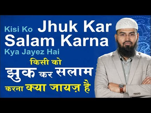 kisi-ko-jhuk-kar-salam-karna-kya-jayez-hai-by-@adv.-faiz-syed