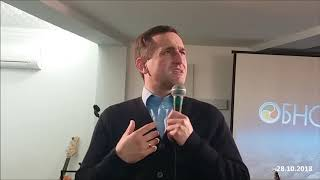 Сергей Губеня (церковь Новая Жизнь, Царичанка) Проповедь.  28.10.2018