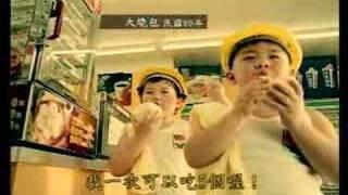 Repeat youtube video 7-11 30週年 Always OPEN