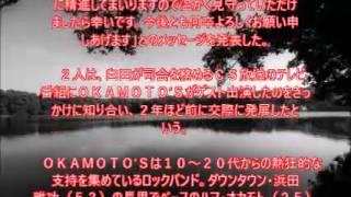 参照元:http://headlines.yahoo.co.jp/hl?a=20170114-00000085-sph-ent.