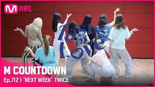 [ENG] ['NEXT WEEK' TWICE] KPOP TV Show | #엠카운트다운 | Mnet 2106…