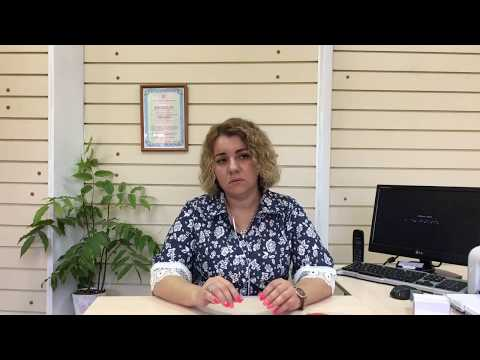 Дистанционное обучение 44-ФЗ и 223-ФЗ Контрактный управляющий / Специалист в сфере закупок