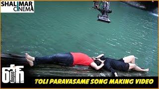 Toli Paravasame Song Making Video || Rogue Movie || Ishan, Mannara Chopra,  Puri Jagannadh