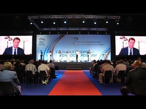 «Единая Россия»: команда лоббистов Новосибирской области