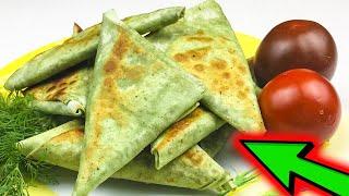 Быстрая закуска из лаваша, треугольники с сыром,  творогом и зеленью