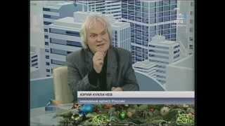Юрий Куклачев и его кошки (29.12.12)