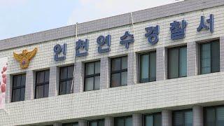 외제차 몰며 미성년자 17명 유인 시도…40대 구속 /…