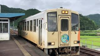 【阿佐海岸鉄道】AS301形気動車 宍喰駅発車