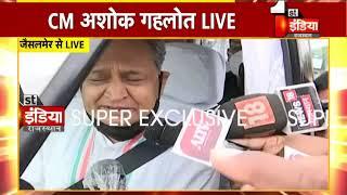 सब कुछ भूलकर आगे बढ़ने का समय : CM Ashok Gehlot | Rajasthan Political Crisis