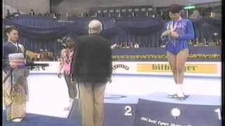 Medal Awards Ceremony - 1994 World Figure Skating Championships, Ladies' Free Skate