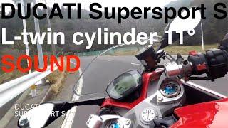 Ducati スーパースポーツS vol.05「PCMステレオ録音」