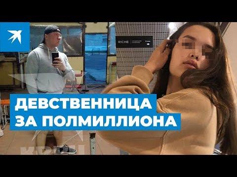 Продать  школьницу пытались за 500 тысяч рублей