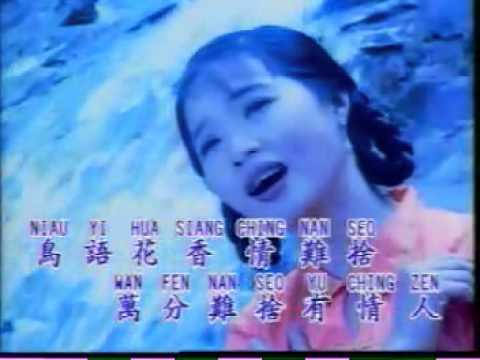 谢采妘 (Michelle Hsieh) - SUNG JUIE
