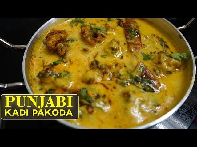 ??????  ??? ????? | Traditional Punjabi KADI PAKODA ( Curry)  Recipe