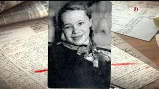 Наталья Крачковская. Мой герой
