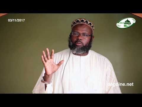 Khoutbah 03-11-2017 || La Crainte et l'Espoir en Allah || Imam Oumar SALL H.A