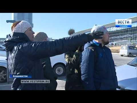 Предательство человека: Хозяева выбросили питомца в аэропорту Владивостока