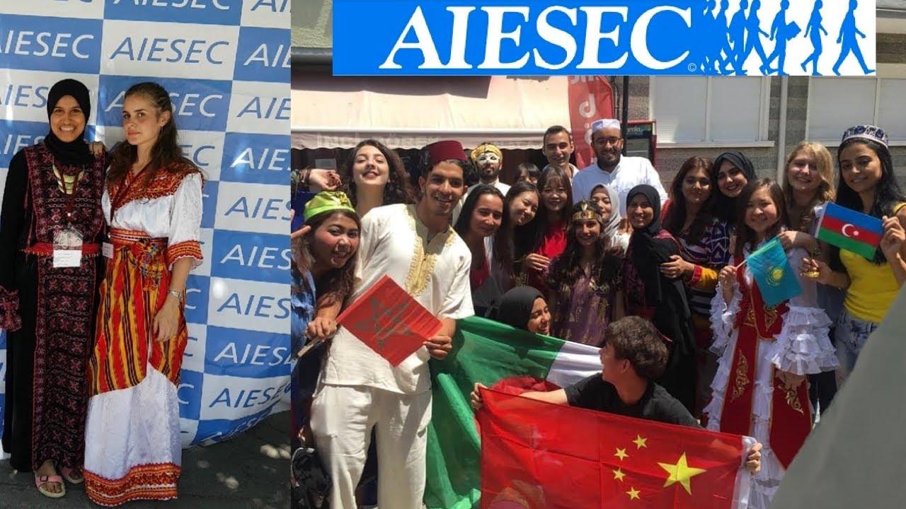 My AIESEC EXPERIENCE in TURKEY ?? |  تجربتي في السفر مع منظمة أيزيك الي  تركيا