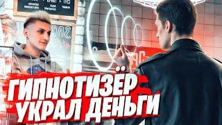 Пранк с Гипнотизёром / Дерзкое Ограбление Пекарни   Boris Pranks