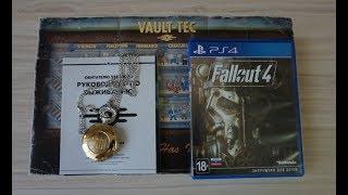 Кварцевые карманные часы - Fallout 4 Хранилище 111