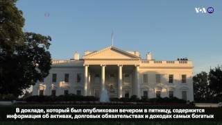 Новости США за 60 секунд. 1 апреля 2017 года