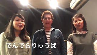手遊びしたよ!朝から元気に遊んだよ! 本澤陽一さん編曲の合唱版。楽し...