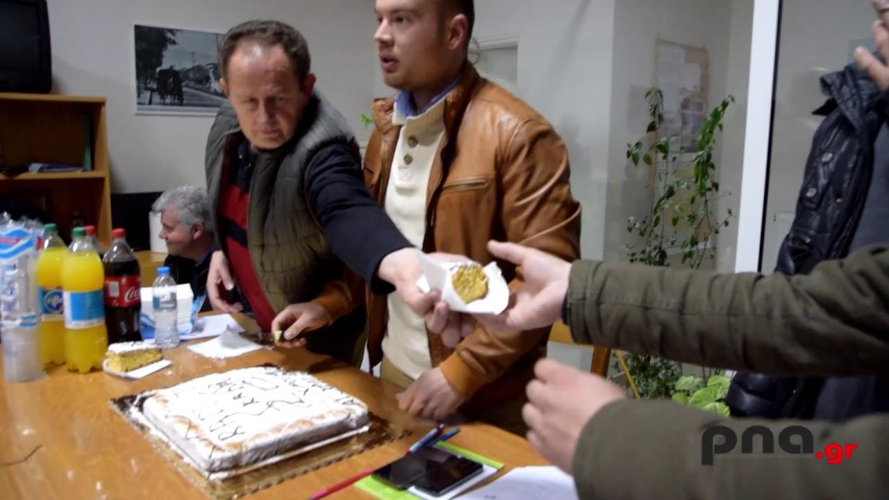 Κοπή Πρωτοχρονιάτικης πίτας για το Ράδιο Ταξί Άγιος Χριστόφορος (18300) στην Τρίπολη