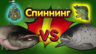 СОМ VS ЛОСОСЬ level Русская рыбалка 4