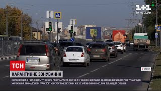 Коронавірус в Україні минулої доби через недугу помер 241 українець