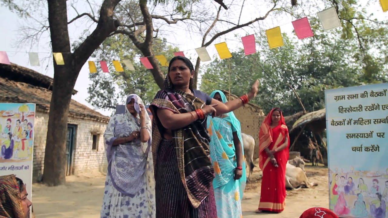 essay on women empowerment in hindi