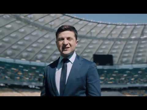 Зеленский вызвал Порошенко на дебаты на самый большой стадионе Украины