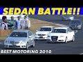 サーキットバトル 日独セダン対決 Best MOTORing 2010 mp3