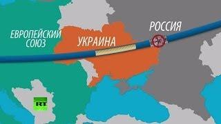 Новые власти Украины могут оставить Европу без газа
