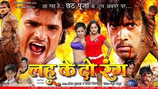 Lahoo Ke Do Rang - Bhojpuri Superhit Full Movie...