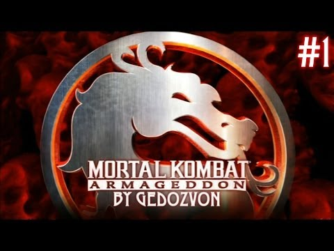 MK Armageddon: Konquest #1 - Рандеву для пробуждения