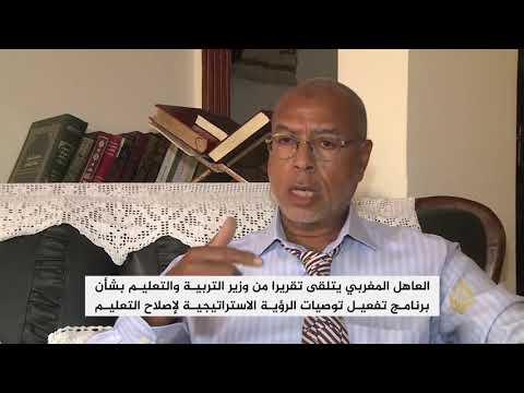 جدل مجتمعي بالمغرب بشأن لغات التدريس  - نشر قبل 50 دقيقة