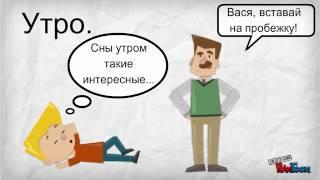 Скрайбинг - презентация