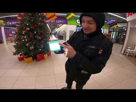 Фонарик для ЗАБРОШЕК в магазине FIX Price. Краснодар 2020. Новогодний Краснодар. Ночной Краснодар.