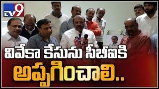 NRI YCP members pay tribute to YS Vivekananda Reddy in Dallas - TV9