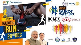 Rajkot Marathon 2019 | Official Video Song | TGES Studio