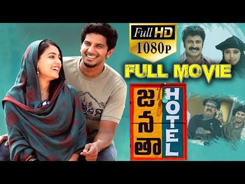 Janatha Hotel Latest Telugu Full HD Movie | 2018 Latest Full Length Movies | Telugu Movies