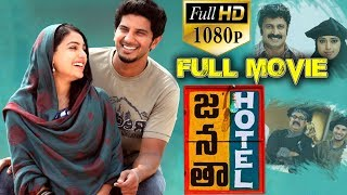 Janatha Hotel Latest Telugu Full HD Movie 2018 Latest Full Length Movies Telugu Movies