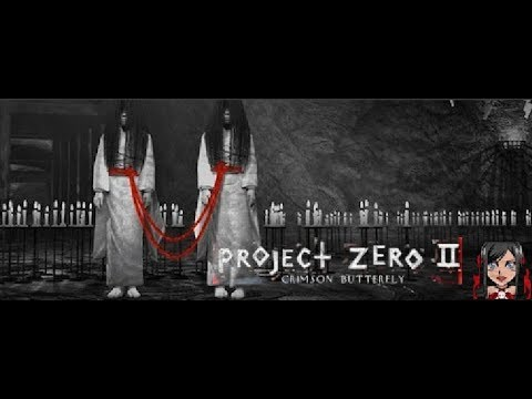 Let's Play Together Project Zero 2: Crimson Butterfly [GER/Horro/Retro]  #003 jetzt bin ich dran q q