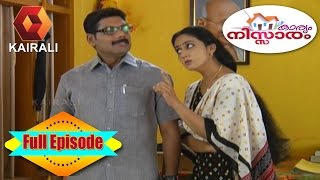 Karyam Nissaram 22/02/17 Family Comedy Serials