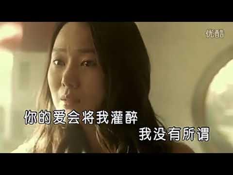 比莉/王雪娥 - Dear John (Lyrics Video)