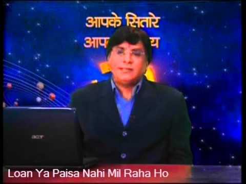 Loan Ya Paisa Nahi Mil Raha Ho # Nice Video ## Acharya Joginder Ji
