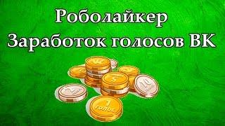 ★ ШОК! Бесплатное золото в Аватарии? Как заработать голоса ;)★