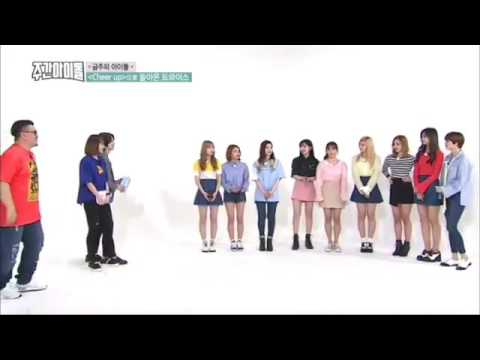 Twice~Weekly idol [dance cover Mi mi mi]